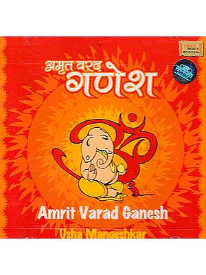 Amrit Varad Ganesh (Audio CD)