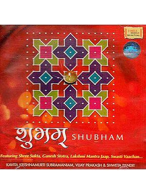 Shubham (Audio CD)