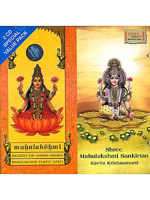 Mahalakshmi Includes The Famous Mumbai Mahalakshmi Temple Aarti & Shree Mahalakshmi Sankirtan Kavita Krishnamurti (Set of 2 Audio CDs)