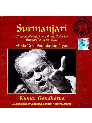 Surmanjari: A Treasure of Music From A Private Collection Released For The First Time (Audio CD)