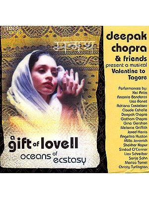 A Gift of Love II Oceans of Ecstasy (A Musical Velentine to Tagore) (Audio CD)