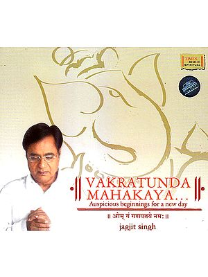 Vakratunda Mahakaya: Auspicious Beginnings For A New Day (Audio CD)