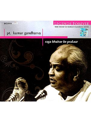 Legends Forever: The Finest In Indian Classical Music (Audio CD)