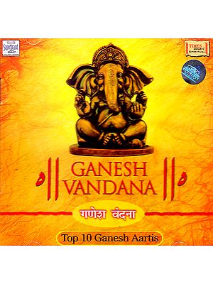 Ganesh Vandana (Top 10 Ganesh Aartis) (Audio CD)