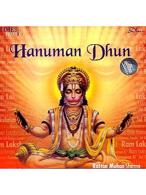 Hanuman Dhun  (Audio CD)