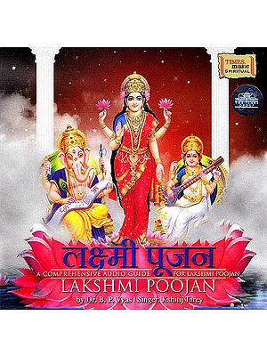Lakshmi Poojan: A Comprehensive Audio Guide For Lakshmi Poojan (Audio CD)