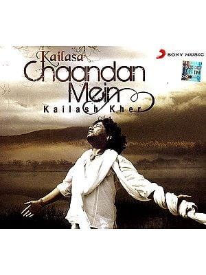 Kailasa Chaandan Mein (Audio CD)