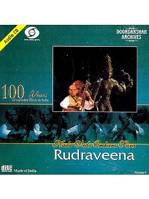 Nada Veda Omkara Sara Rudraveena: 100 Years of Recorded Music In India (Volume I) (With Booklet Inside) (Audio CD)