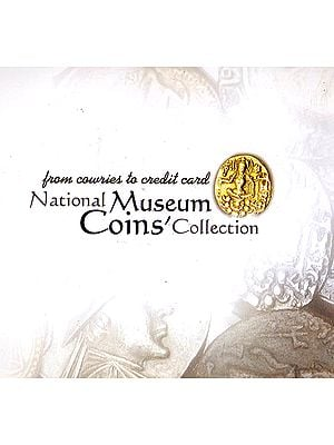 National Museum Coins Collection (From Cowries to Credit Card) (CD Rom)