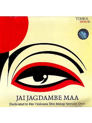 Jai Jagdambe Maa  (Audio CD)