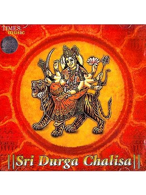Sri Durga Chalisa (Audio CD)