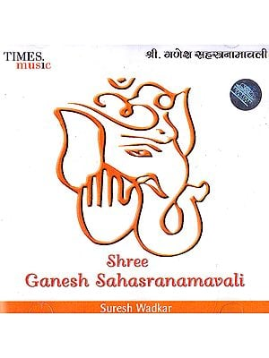 Shree Ganesh Sahasranamavali (Audio CD)