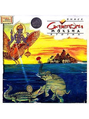 Shree Gajendra Moksha Stotra (Audio CD)