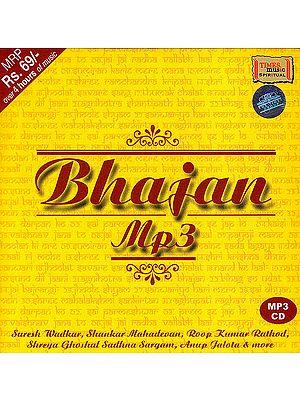 Bhajan (MP3)
