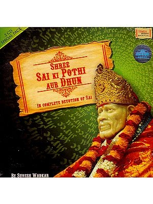 Shree Sai Ki Pothi Aur Dhun: In Complete Devotion of Sai  (Set of 2 Audio CDs)