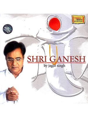 Shri Ganesh (With Booklet Inside) (Audio CD)