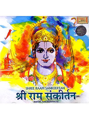 Shree Ram Sankeertan (Audio CD)