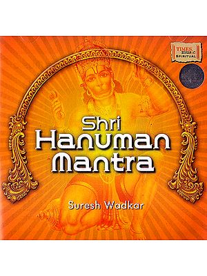 Shri Hanuman Mantra (Audio CD)