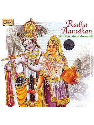 Radha Aaradhan(Audio CD)