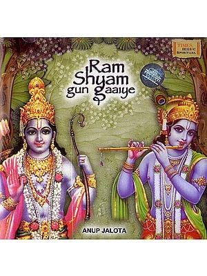 Ram Shyam Gun Gaaiye (Audio CD)
