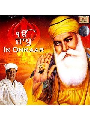 Ik Onkaar (Audio CD)