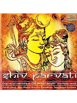 Shiv Parvati (Audio CD)