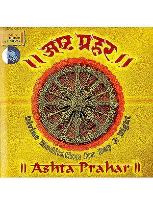 Ashta Prahar: Divine Meditation for Day & Night (With Booklet Inside) (Audio CD)