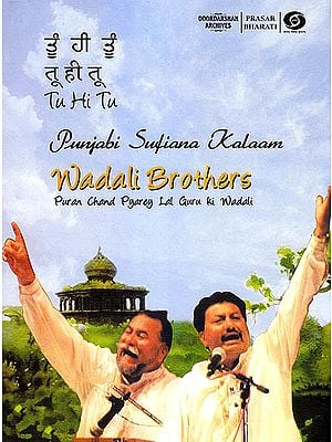 Wadali Brothers: Punjabi Sufiana Kalaam (With Booklet Inside) (DVD)
