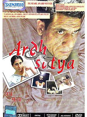 Ardh Satya  (DVD): National Film Award for the Best Film