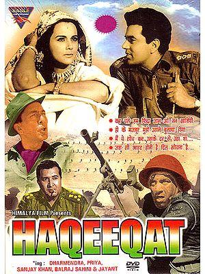 Haqeeqat (DVD)