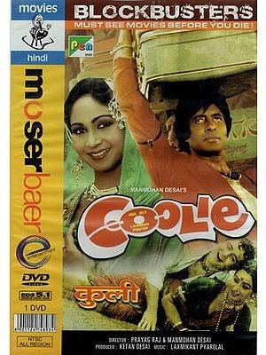 Coolie (DVD)