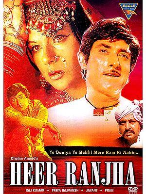 Heer Ranjha  (DVD)
