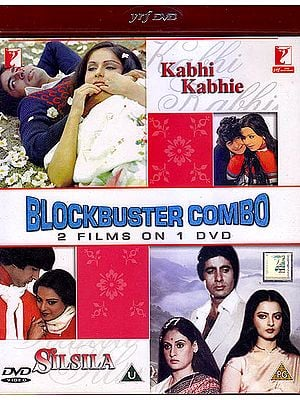 Blockbuster Combo 2 Films On 1 DVD (Kabhi Kabhie & Silsila) (DVD)