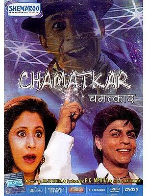 Magic (Chamatkar) (DVD): An Early Film of Shahrukh Khan