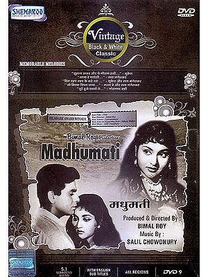 Madhumati  (DVD)