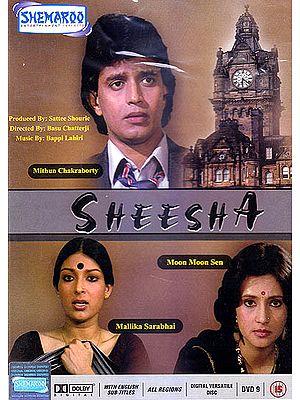 Sheesha  (DVD)