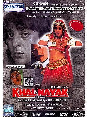 The Villain (Khalnayak)  (DVD)