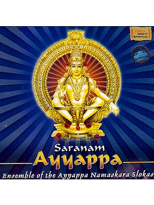 Saranam Ayyappa (Audio CD)