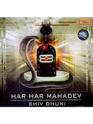Har Har Mahadev: Shiv Dhuni (Audio CD)