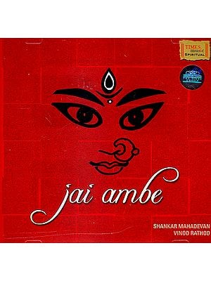 Jai Ambe (Audio CD)