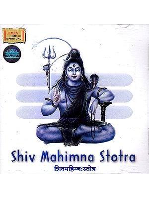Shiv Mahimma Stotra (Audio CD)