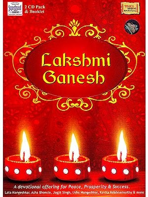 Lakshmi Ganesh (With Booklet Inside) (Set of 2 Audio CDs)