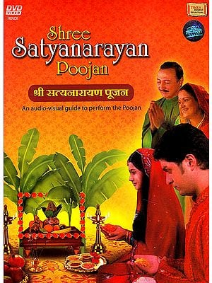 Shree Satyanarayan Poojan: An Audio Visual Guide To Perform The Poojan (DVD)