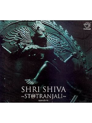 Shri Shiva Stotranjali: Sanskrit (Audio CD)