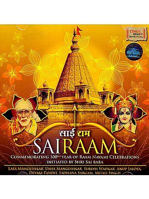 Sai Raam (Audio CD)
