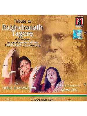 Tribute To Rabindranath Tagore: In Celebration of His 150th Birth Anniversary (Rabi Anuraag) (Audio CD)