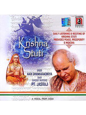 Adi Shankarachrya Krut Krishna Stuti (Audio CD)