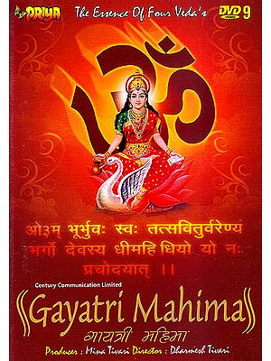 Gayatri Mahima: The Essence of Four Veda's (Set of 6 DVDs)