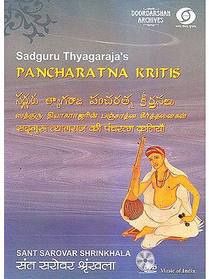 Sadguru Tyagaraja's Pancharatna Kritis: Sant Sarovar Shrinkhala  (DVD)