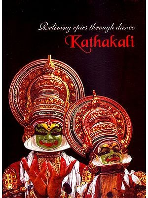 Kathakali: Reliving Epics Through Dance (With Booklet Inside)  (DVD)